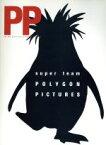 【中古】 super team POLYGON PICTURES The 15th Anniversary of POLYGON PICTURES /芸術・芸能・ 【中古】afb