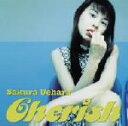 【中古】 Cherish /上原さくら 【中古】afb