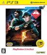 【中古】 バイオハザード5 オルタナティブ エディション PlayStation3 the Best /PS3 【中古】afb