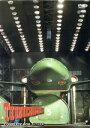 【中古】 サンダーバード COMPLETE BOX PARTII<5.1ch デジタルリマスター版> /ジェリー・アンダーソン(脚本),シルヴィア・アンダーソン,バリ 【中古】afb