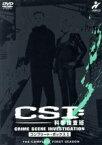 【中古】 CSI:科学捜査班 コンプリートBOX Vol.1 /ウィリアム・ピーターセン(出演)(制作),ジェリー・ブラッカイマー(製作総指揮),ダニー・キャノン( 【中古】afb