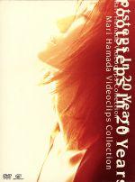 【中古】 Footsteps In 20 Years / Mari Hamada Videoclips Collection /浜田麻里 【中古】afb