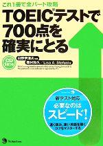 https://item.rakuten.co.jp/bookoffonline/0015678750/