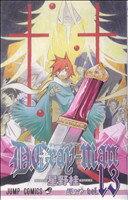 少年, その他  DGrayman(vol13) C() afb