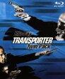 【中古】 トランスポーター ツインパック(Blu−ray Disc) /ジェイソン・ステイサム 【中古】afb