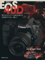 カメラ・写真, その他  EOS40D () afb