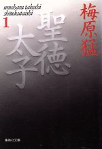 歴史, 日本史  (1) () afb
