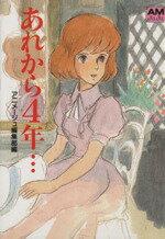 エンターテインメント, アニメーション  4 () afb