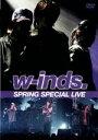 【中古】 w−inds. SPRING SPECIAL LIVE /w−inds. 【中古】afb