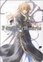 青年, その他  Pandora Hearts(5) GC() afb