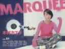 【中古】 MARQUEE (Vol.51) /芸術・芸能・エンタメ・アート(その他) 【中古】afb
