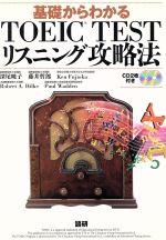 https://item.rakuten.co.jp/bookoffonline/0015848494/