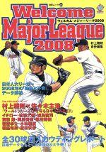 【中古】 ウェルカム メジャーリーグ 2008 /旅行・レジャー・スポーツ(その他) 【中古】afb