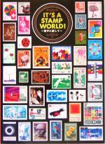 【中古】 IT'S A STAMP WORLD! 切手に恋して /趣味・就職ガイド・資格(その他) 【中古】afb