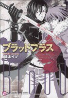 コミック, その他  Lamento BLC() afb