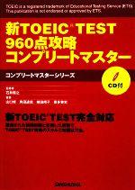 https://item.rakuten.co.jp/bookoffonline/0015935069/