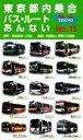 ブックオフオンライン楽天市場店で買える「【中古】 東京都内乗合バス・ルートあんない(NO.15 /人文社編集部【編】,東京バス協会【監修】 【中古】afb」の画像です。価格は108円になります。