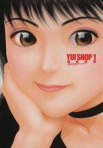 【中古】 YUI SHOP(1) KCデラックス/唯登詩樹(著者) 【中古】afb