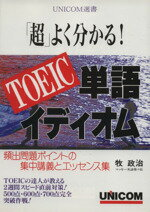 https://item.rakuten.co.jp/bookoffonline/0015222761/