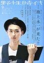 ブックオフオンライン楽天市場店で買える「【中古】 小説 野性時代(58 KADOKAWA文芸MOOK/角川書店編集部(その他 【中古】afb」の画像です。価格は110円になります。