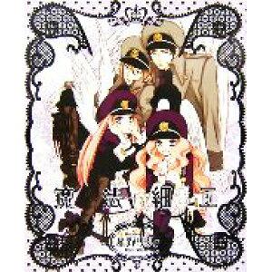 [مستعملة] Magic Works Lily Hoshino Illustration Collection / ليلي هوشينو [المؤلف] [مستعملة] afb