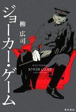 小説・エッセイ, ミステリー・サスペンス  afb