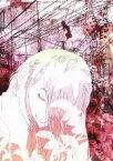 【中古】 愛と幻のエンドレスゲーム /椿屋四重奏 【中古】afb