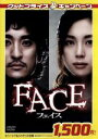 【中古】 フェイス /シン・ヒョンジュン,ソン・ユナ,ユ・サンゴン(監督) 【中古】afb
