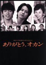 日本, その他  TV50 ,, afb