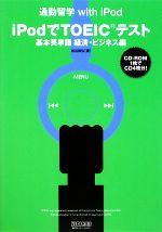 https://item.rakuten.co.jp/bookoffonline/0016142816/