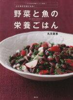 料理, その他  BOOK afb