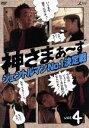 【中古】 神さまぁ〜ず Vol.4 /さまぁ〜ず,青木裕子 ...