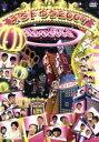 【中古】 baseよしもとネタトウタ2007 /(趣味/教養),笑い飯,千鳥,NON STYLE,南海キャンディーズ 【中古】afb