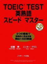https://item.rakuten.co.jp/bookoffonline/0016215013/