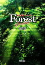 【中古】 総合英語Forest /石黒昭博【監修】 【中古】afb