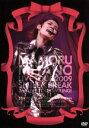 【中古】 MAMORU MIYANO LIVE TOUR 2009 SMILE&BREAK /宮野真守 【中古】afb