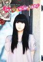 【中古】 In Wonderland 日南響子スタイルブック /日南響子(その他) 【中古】afb