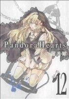 青年, その他  Pandora Hearts(12) GC() afb