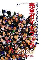 エンターテインメント, フィギュア  (2006) afb