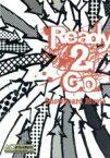 【中古】 ready 2 go /高橋成明/松井克師/広田鉄平/新原雄蔵/小板智史/渡辺義文/阿蘇唯人/赤前吉明/前田裕輝/曽我井隆弘/佐藤洋久/奥村幸司/下本 【中古】afb