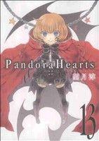 青年, その他  Pandora Hearts(13) GC() afb