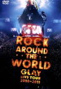 【中古】 GLAY ROCK AROUND THE WORLD 2010−2011 LIVE IN SAITAMA SUPER ARENA−SPECIAL ED 【中古】afb