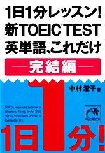 https://item.rakuten.co.jp/bookoffonline/0016523621/