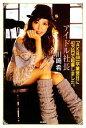 【中古】 アイドル社長 「AKB48」卒業翌日に40万円で起業しました。 /川崎希【著】 【中古】afb