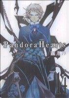 青年, その他  Pandora Hearts(14) GC() afb
