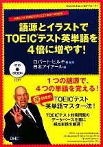 https://item.rakuten.co.jp/bookoffonline/0016491379/