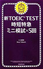 https://item.rakuten.co.jp/bookoffonline/0016518394/