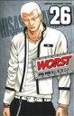 【中古】 WORST(ワースト)(26) 少年チャンピオンC/高橋ヒロシ(著者) 【中古】afb
