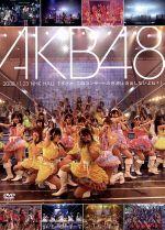 邦楽, その他  AKB48,AKB48 afb