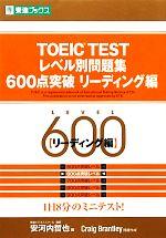 https://item.rakuten.co.jp/bookoffonline/0016525673/